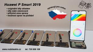 2020-propagace-P-Smart-2019.JPEG