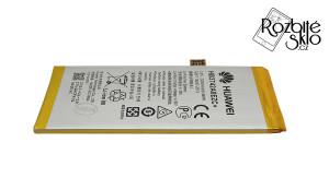 Huawei-P8-lite-výměna-baterie