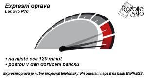 Expresní-oprava-Lenovo-P70